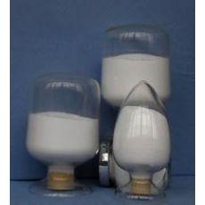 基巯基噻二唑价格厂家自厂自销质量保证