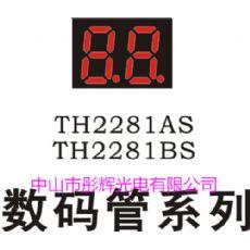 深圳大型LED数码管厂家批发