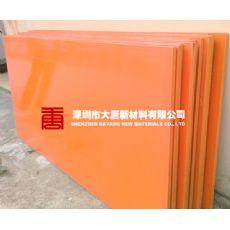福田A级纸板电木板-园岭A型层压电木板-南园酚醛电木板批发