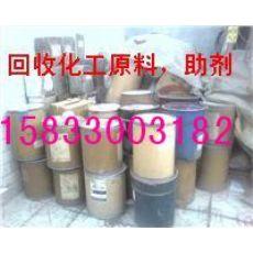 天津回收过期香精13722675758