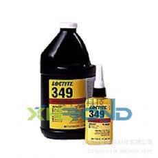 快速固化乐泰349结构UV胶 loctite349玻璃粘接剂 正品