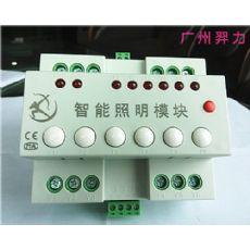 8路继电器模块-8回路16A独立控制-照明继电器