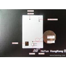 合运N12模块,200兆耳机大功率电台厂家