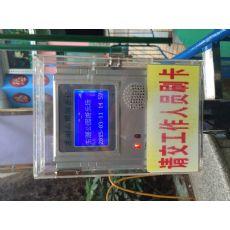 沂州游乐场刷卡机,吕梁游乐园会员收费系统