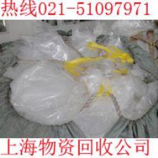 青浦废塑料回收公司,承包废品废料收购上门