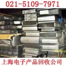 青浦旧电脑回收收购,二手电脑回收价格