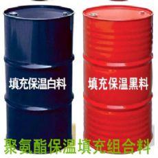 全国发货厂家直销聚氨酯发泡剂/黑白料/聚氨酯组合料/AB发泡料