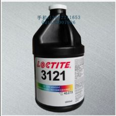 loctite3121, 乐泰3121,乐泰UV胶水3121,乐泰紫外线胶水3121