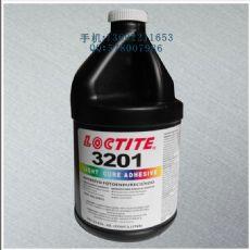 乐泰3201UV胶 乐泰3201紫外线固化胶 原装美国乐泰3201胶水