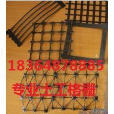 孝感钢塑复合土工格栅生产厂家