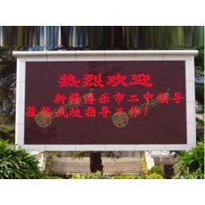 东莞专业维修LED显示屏