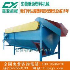 重源塑料回收水槽
