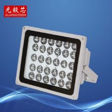 LED红外监控补光灯 30W安防摄像机辅助灯
