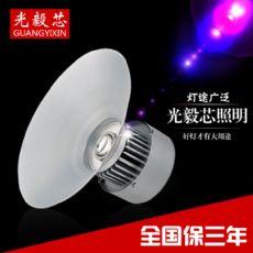 高亮节能贴片式LED圆形工矿灯  工厂照明灯