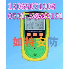 检测氯气浓度 手持仪报警器 便携式氯气探测器