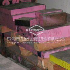 120mm厚C17200铍铜板