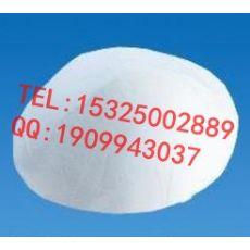 超透明耐磨涂料助剂纳米氧化铝