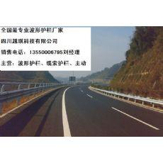 广西贵州高速公路波形护栏