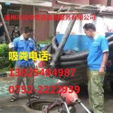 惠州宏华专业低价疏通厕所 清理化油池 管道清淤