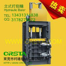 东莞最低价打包机生产厂家,东莞柯达打包机最便宜