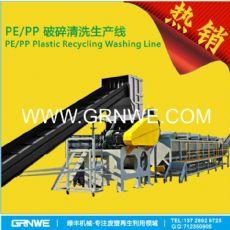 PET瓶片清洗生产线 广东专业PET废塑料清洗加工设备生产厂家