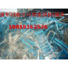 广州从化不锈钢废料回收厂家报价,从化回收304废不锈钢找远丰