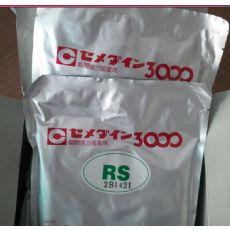供应硅胶跟硅胶、尼龙跟尼龙、硅胶跟电镀ABS粘接的胶水