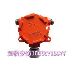 甲醛报警器  有毒气体浓度探测生产厂家报价