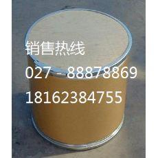 美替诺龙庚酸酯CAS号:303-42-4 东商网