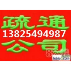 惠州宏华专业管道疏通