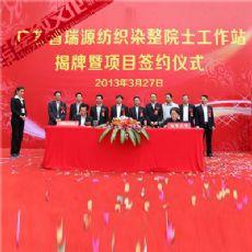 上海公关活动策划公司