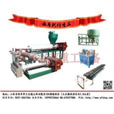纸厂料清洗挤干造粒生产线