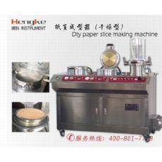 东莞恒科HK-CP01自动匀浆抄片机实验室专用
