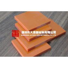 汕头电木板厂家批发-澄海3-30毫米电木板黑色防静电型价格