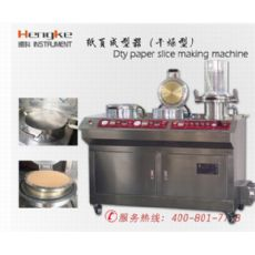 东莞恒科HK-CP01自动匀浆纸样抄取机实验室专用