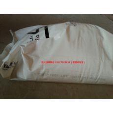 供应沙伯基础PBT FV608 30% 玻纤增强