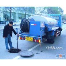 深圳南山南油管道疏通 马桶疏通 抽粪车下水道疏通