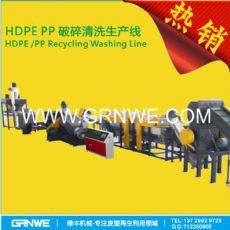 优质PP/PE薄膜清洗破碎生产线  PP太空袋破碎清洗回收设备