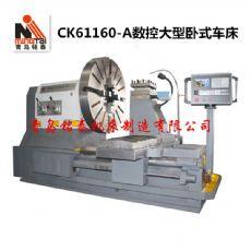 CK61140数控卧式车床