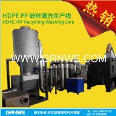 优质PE/PP薄膜清洗生产线 薄膜破碎清洗干燥 薄膜回收设备
