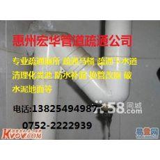 惠州厕所主管道堵了欢迎来电13825494987疏通