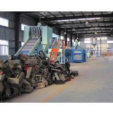 东莞柯达家电回收处理生产线【ABS PS家电外壳回收处理设备】