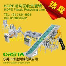 HDPE硬料生产线