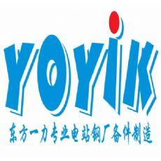 东方YOYIK斥卖 高温耐磨传感器3000TDGN 0-150MM 用料扎实品质好