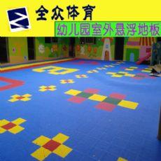 拼装地板规格