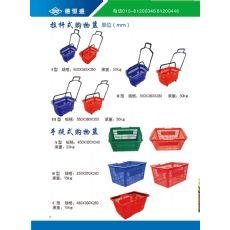 超市购物篮、手提购物蓝、拉杆购物篮。