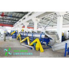 HDPE硬料清洗收生产线,废旧塑料回收清洗设备