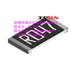 CS25FTKR025,1225电流采样电阻,宽焊盘电阻现货