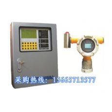 硫酸二甲酯气体检测报警器   在线式工业用探测器报价