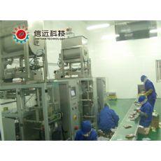 河南火锅底料生产线